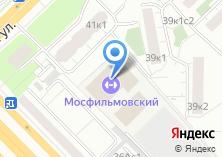 Компания «На Мосфильмовской» на карте