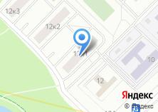 Компания «КАРГО ЛАЙН» на карте