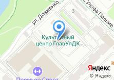 Компания «Культурный центр» на карте