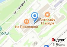 Компания «КОМАНДА ПРОФЕССИОНАЛОВ» на карте