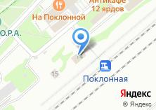 Компания «Москва-Сортировочная железнодорожная станция» на карте