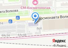 Компания «Проектно-конструкторское бюро по пути и путевым машинам» на карте