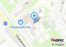 Компания «Study UP» на карте