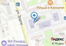 Компания «Центр образования №1865 с дошкольным отделением» на карте