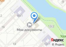 Компания «Мастерская по ремонту одежды и обуви на ул. Удальцова» на карте