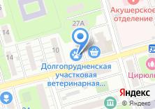 Компания «Центр гигиены и эпидемиологии по Московской области» на карте