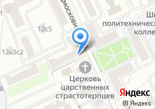 Компания «МСМ ГРУПП» на карте