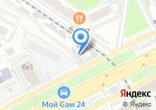 Компания «Шиномонтажная мастерская на Большой Филёвской» на карте
