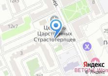 Компания «На Войковской» на карте