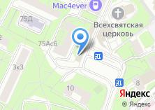 Компания «Магазин компакт-дисков на Ленинградском проспекте» на карте