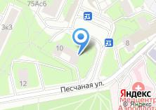 Компания «Vis-on» на карте