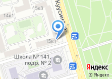 Компания «Студия красоты Андрея Мокроусова» на карте