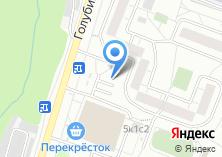 Компания «Глобус-ТК» на карте