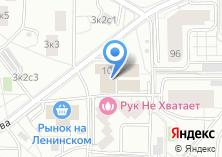 Компания «Absolut» на карте