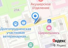 Компания «Долгопрудненская городская похоронная служба» на карте