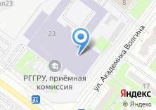Компания «Минералогический музей Московского геологоразведочного университета» на карте
