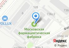 Компания «Московская фармацевтическая фабрика» на карте