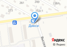 Компания «Семейный цирюльник» на карте