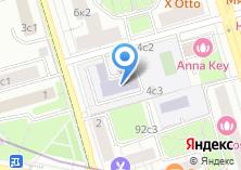 Компания «Средняя общеобразовательная школа №141» на карте