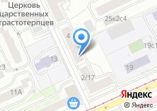 Компания «Вэдком» на карте