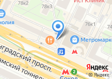 Компания «Лалена+» на карте