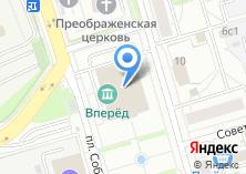 Компания «Отдел по вопросам строительства» на карте