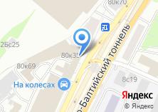 Компания «Негабарит-Москва» на карте