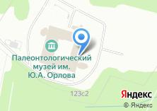 Компания «Палеонтологический институт им. А.А. Борисяка РАН» на карте