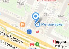 Компания «Дом Быта.com» на карте