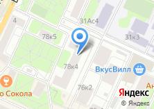 Компания «Детский сад №994» на карте