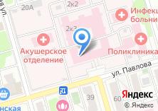 Компания «Мособлмедсервис» на карте