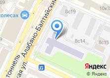Компания «НИИ фармакологии им. В.В. Закусова РАМН» на карте