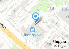 Компания «Дом Устрой» на карте
