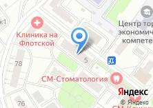 Компания «Региональный отдел надзорной деятельности №1» на карте