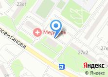Компания «Метеор» на карте