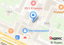 Компания «Гербалайф интернэшнл РС» на карте