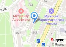 Компания «Гала-Сервис» на карте