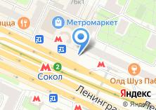 Компания «Магазин печатной продукции на Ленинградском проспекте» на карте