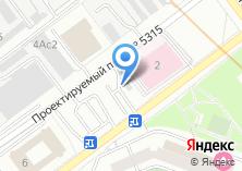 Компания «Магазин колбасных изделий на Голубинской» на карте