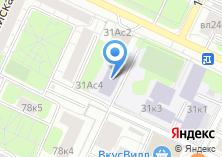 Компания «Средняя общеобразовательная школа №684» на карте