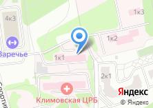 Компания «Климовская центральная городская больница №1» на карте
