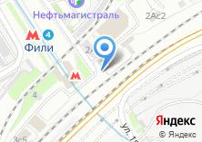 Компания «Ремонтная мастерская на Новозаводской» на карте