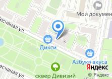 Компания «Адвокат демьянчук» на карте