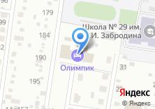Компания «ПССИ» на карте