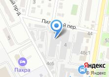 Компания «СМНУ Эдельвейс» на карте