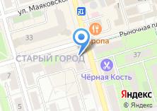 Компания «ОРТЕКА» на карте