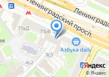 Компания «Металлоремонтная мастерская на Ленинградском проспекте» на карте