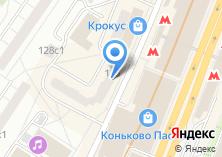 Компания «Инженерная служба района Теплый Стан» на карте