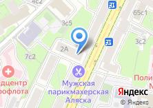 Компания «Жилищник района Сокол» на карте