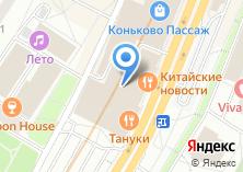 Компания «Подиум Милана» на карте